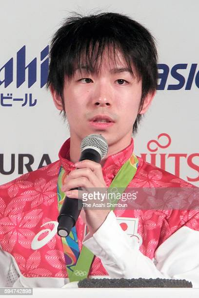 Table Tennis Men's Team silver medalists Koki Niwa of Japan speaks during a press conference on August 18 2016 in Rio de Janeiro Brazil