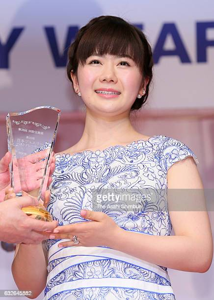Table tennis player Ai Fukuhara winner of special award category is seen on stage during the 28th Japan Jewellery Wearer Awards ceremony as a part of...