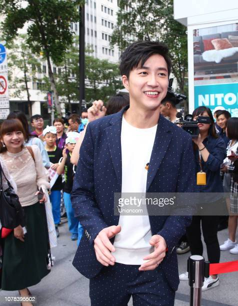 Table Tennis player Chiang Hung-Chieh attends a charity event held by the Zenan Homeless Social Welfare Foundation on December 6, 2018 in Taipei,...