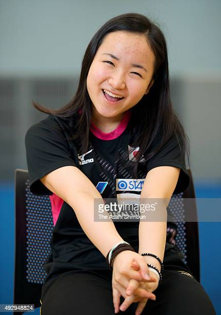 Table tennis player Mima Ito speaks during the Asahi Shimbun interview at the National Training Center on October 13 2015 in Tokyo Japan