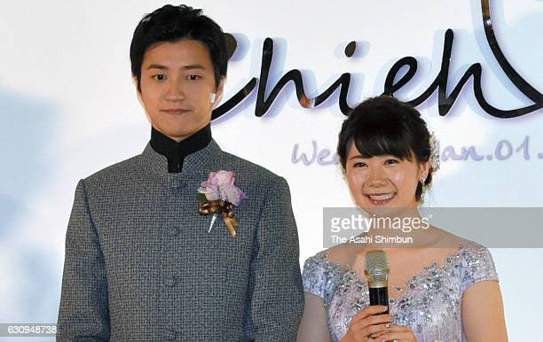 Table tennis players Chiang Hung-chieh of Taiwan and Ai Fukuhara of Japan are seen prior to their wedding on January 1, 2017 in Taipei, Taiwan.