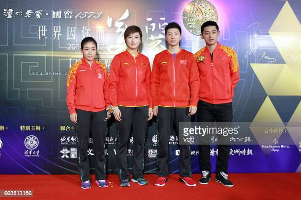 Table tennis players Liu Shiwen Ding Ning Ma Long and Zhang Jike attend 'You Bring Charm to the World' Award Ceremony 20162017 on March 31 2017 in...