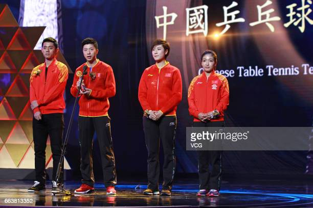 Table tennis players Zhang Jike, Ma Long, Ding Ning and Liu Shiwen attend 'You Bring Charm to the World' Award Ceremony 2016-2017 on March 31, 2017...