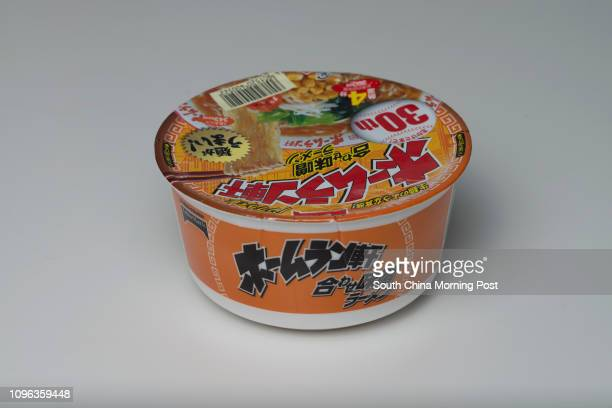 TASTED RANKED TableMark Miso Ramen instant noodles for instant noodle review 11OCT16 [FEATURE] SCMP / Antony Dickson