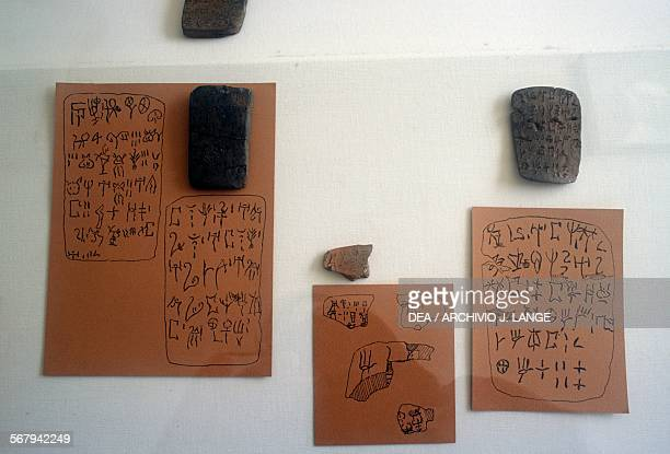 Tablets with Linear A inscriptions from Zakros Crete Greece Minoan civilisation Sitia Archaeological Museum