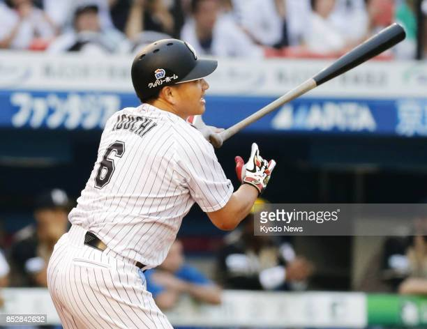 Tadahito Iguchi hits a gametying tworun homer in the ninth inning of the Lotte Marines' 43 12inning win over the Nippon Ham Fighters at Zozo Marine...
