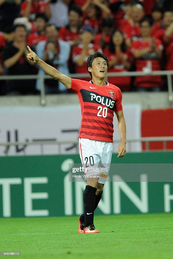 Urawa Red Diamonds v Kashiwa Reysol - J.League