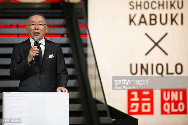 Tadashi Yanai, Chairman, President and CEO of 'Fast Retailing' attends the 'Shochiku Kabuki X Uniqlo' collection launch at Uniqlo store on March 19,...