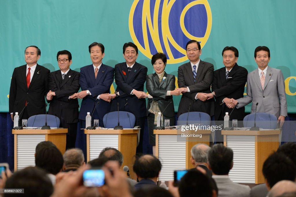 Japan's Party Leaders Debate Ahead of General Election : ニュース写真