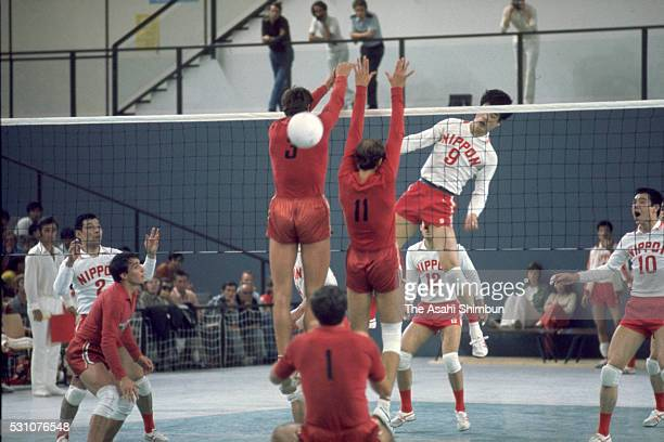 Tadayoshi Yokota of Japan spikes the ball in the Volleyball Men's semi final match between Bulgaria and Japan during the Munich Summer Olympic Games...