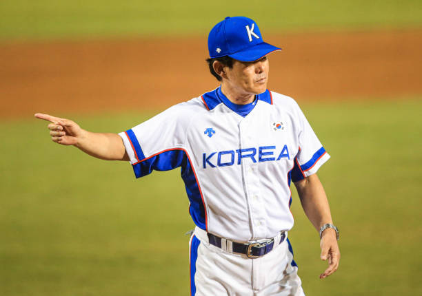 MEX: WBSC U-23 Baseball World Cup: Colombia v Korea