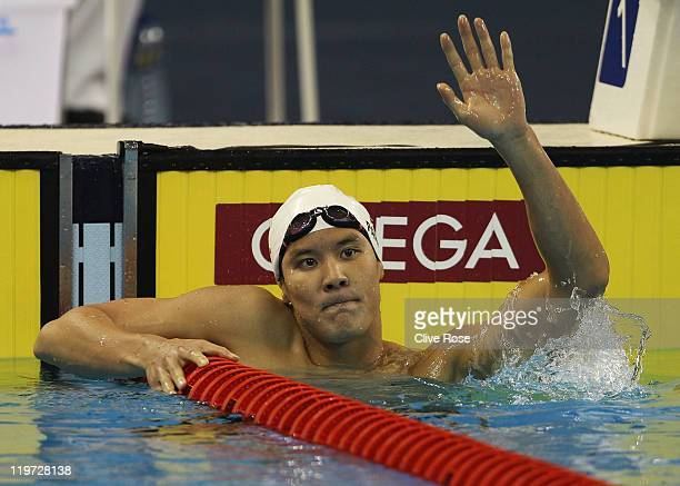 Tae Hwan Park of Korea celebrates after winning the gold medal in the Men's 400m Freestyle Final during Day Nine of the 14th FINA World Championships...