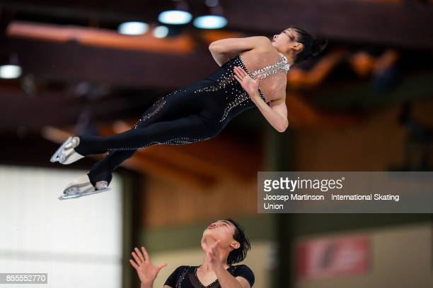 Tae Ok Ryom and Ju Sik Kim of DPR Korea compete in the Pairs Free Skating during the Nebelhorn Trophy 2017 at Eissportzentrum on September 29 2017 in...