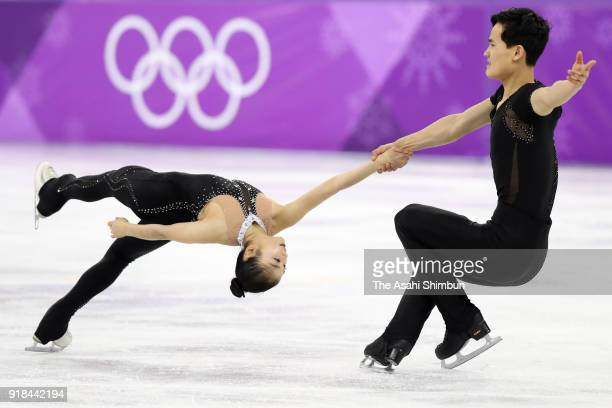 Tae Ok Ryom and Ju Sik Kim of North Korea compete during the Figure Skating Pair Free Skating on day six of the PyeongChang 2018 Winter Olympic Games...