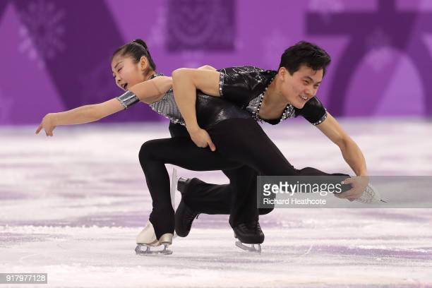 Tae Ok Ryom and Ju Sik Kim of North Korea compete during the Pair Skating Short Program on day five of the PyeongChang 2018 Winter Olympics at...