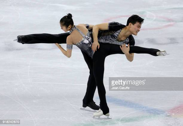 Tae Ok Ryom and Ju Sik Kim of North Korea during the Figure Skating Pairs Skating Short Program on day five of the PyeongChang 2018 Winter Olympic...