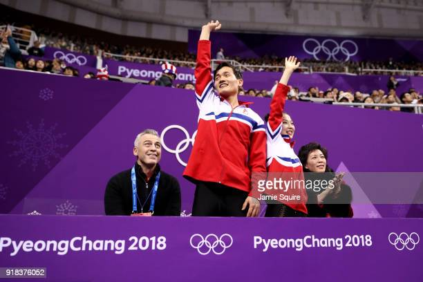Tae Ok Ryom and Ju Sik Kim of North Korea react after competing during the Pair Skating Free Skating at Gangneung Ice Arena on February 15 2018 in...