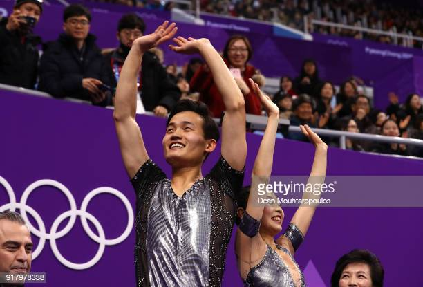 Tae Ok Ryom and Ju Sik Kim of North Korea wave after their routine during the Pair Skating Short Program on day five of the PyeongChang 2018 Winter...