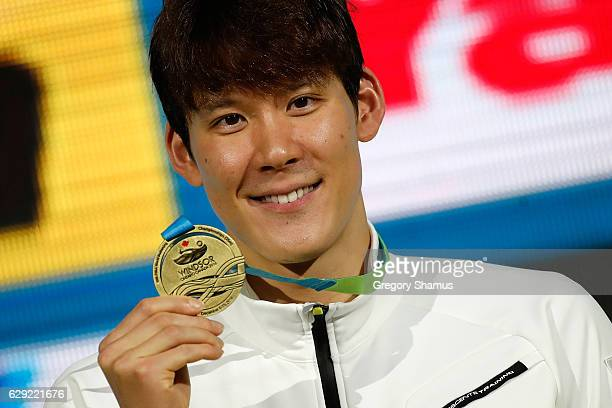 Taehwan Park of South Korea celebrates his gold medal in the 1500m Freestyle on day six of the 13th FINA World Swimming Championships at the WFCU...