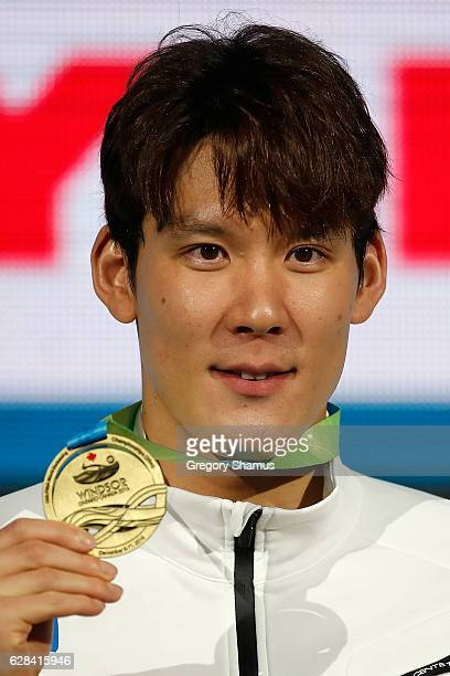 Taehwan Park of South Korea celebrates his gold medal in the 200m Freestyle final on day two of the 13th FINA World Swimming Championships at the...