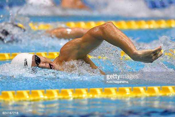 Taehwan Park of South Korea competes in Men's 400m Freestyle final during the 10th Asian Swimming Championships 2016 at the Tokyo Tatsumi...