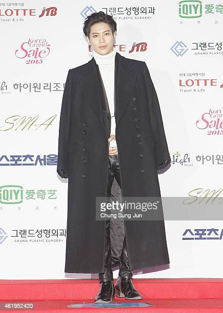 Taemin of SHINee arrives for the 24th Seoul Music Awards at the Olympic Park on January 22 2015 in Seoul South Korea