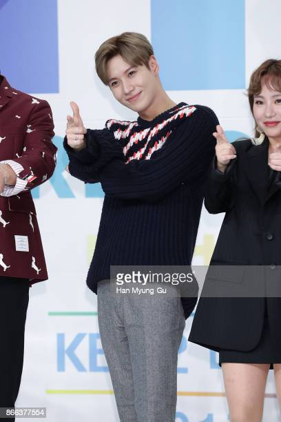 Taemin of South Korean boy band SHINee attends the KBS Idol Rebooting Project The Unit Press Conference on October 25 2017 in Seoul South Korea