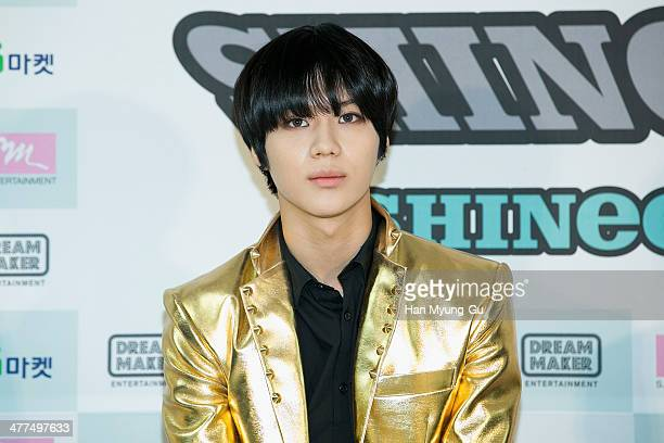 Taemin of South Korean boy band SHINee attends the SHINee World III press conference on March 9 2014 in Seoul South Korea