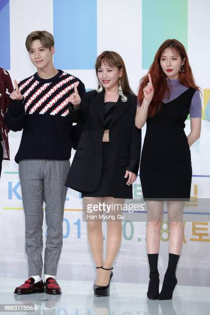 Taemin of South Korean boy band SHINee Jo HyunA aka Jo Hyuna of Urban Zakapa HyunA of South Korean girl group 4minute attend the KBS Idol Rebooting...
