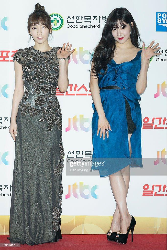 28th Golden Disk Awards In Seoul