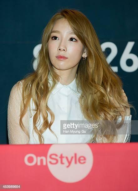 Age snsd taeyeon Girls' Generation