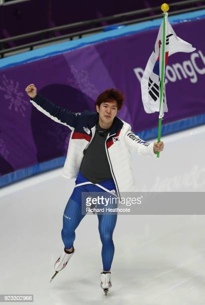 TaeYun Kim of Korea celebrates as he wins bronze during the Men's 1000m on day 14 of the PyeongChang 2018 Winter Olympic Games at Gangneung Oval on...