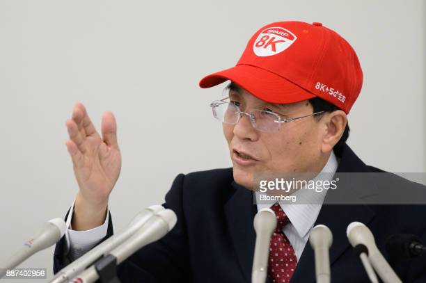 Tai Jeng Wu president and chief executive officer of Sharp Corp gestures as he speaks at a news conference in Tokyo Japan on Thursday Dec 7 2017...