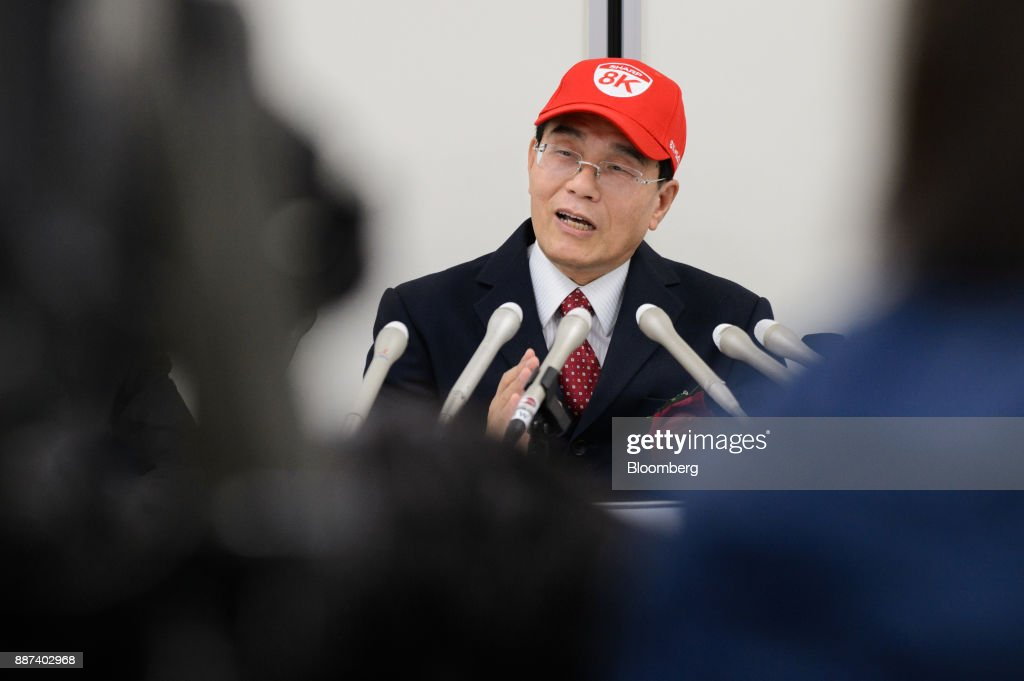 Tai Jeng Wu, president and chief executive officer of Sharp Corp., speaks at a news conference in Tokyo, Japan, on Thursday, Dec. 7, 2017. Taisaid hell remain in the job while seeking a successor in the future, backing away from a promise to step down after returning the company to the Tokyo Stock Exchanges First Section. Sharp was acquired byFoxconn Technology Groupin August 2016 and Tai was sent by the Taiwanese manufacturer to oversee the Japanese electronics makers turnaround. Photographer: Akio Kon/Bloomberg via Getty Images