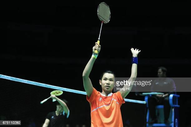 Tai Tzu Ying of Chinese Taipei celebrates defeating Akane Yamaguchi of Japan defeating during women's singles final match at the 2017 Badminton Asia...