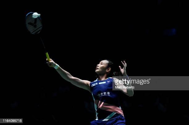 Tai Tzu Ying of Chinese Taipei competes in the women's singles match against Gregoria Mariska Tunjung of Indonesia on day three of the Daihatsu Yonex...