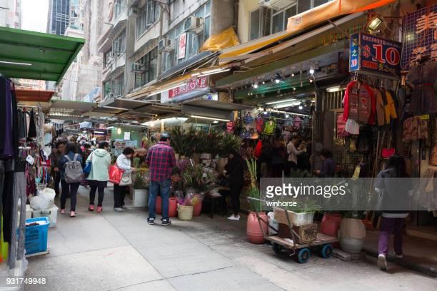 Tai Yuen Street in Wanchai, Hong Kong