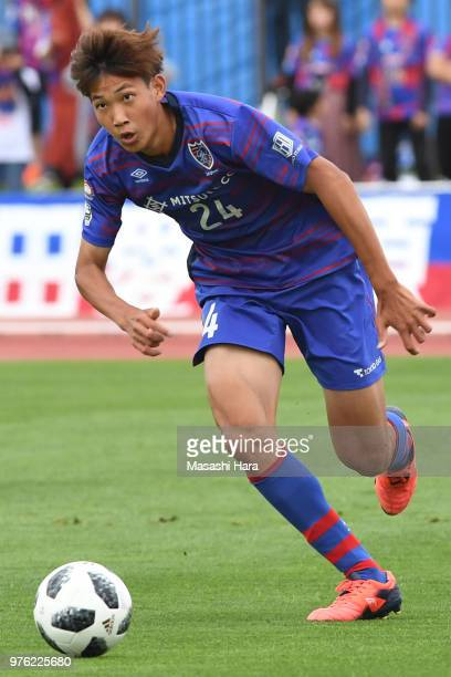 Taichi Hara of FC Tokyo in action during the J.League J3 match between FC Tokyo U-23 and FC Ryukyu at Yumenoshima Stadium on June 16, 2018 in Tokyo,...