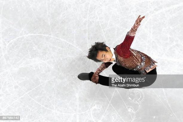 Taichi Honda competes in the Men's Singles Free Skating during day four of the 86th All Japan Figure Skating Championships at the Musashino Forest...