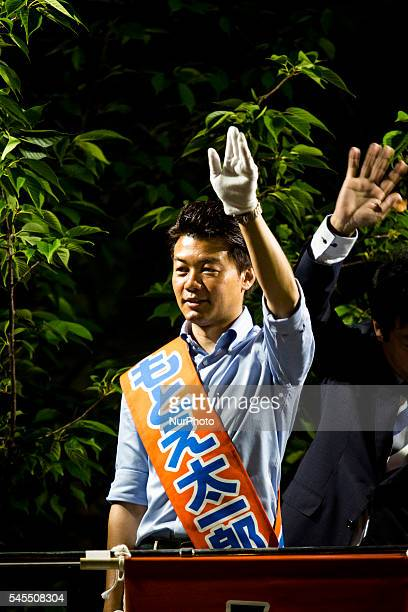 Taichiro Motoe a candidate from Liberal Democratic Party waves to supporters in Chiba before his campaign speech in Shin-Urayasu Station during Upper...