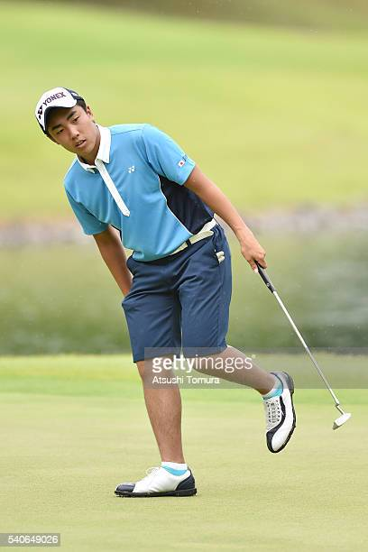 Taiga Sugihara of Japan reacts during the third round of 2016 TOYOTA Junior Golf World Cup at Ishino Course Chukyo Golf Club on June 17 2016 in...