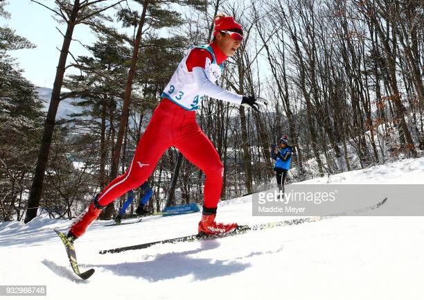 Taiki Kawayoke of Japan competes in the Men's 10 km Standing Classic at Alpensia Biathlon Centre on Day 8 of the PyeongChang 2018 Paralympic Games on...