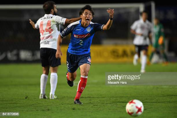 Taiki Tamukai of Mito Hollyhock in action during the JLeague J2 match between Mito Hollyhock and Nagoya Grampus at K's Denki Stadium on September 2...