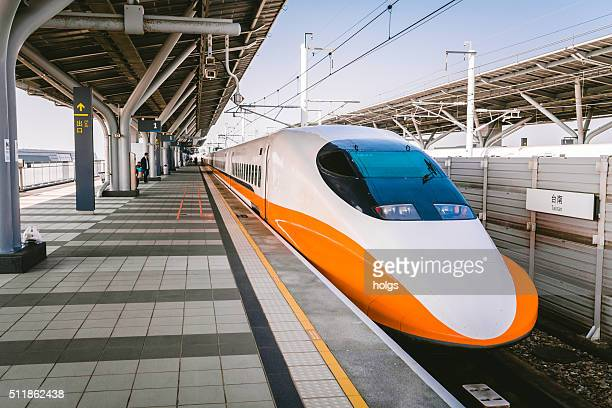 tainan high speed rail - taiwan stock photos and pictures