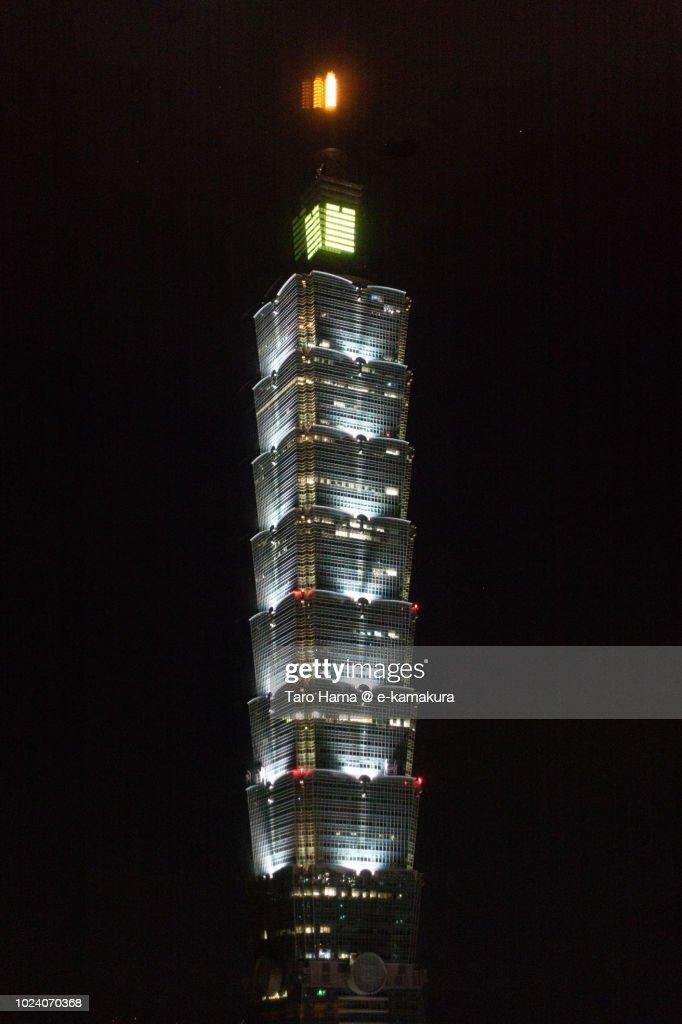 Taipei 101 in Taipei city in Taiwan : Stock Photo