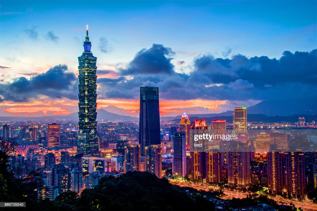 Taipei 101 Scraper : Stock Photo
