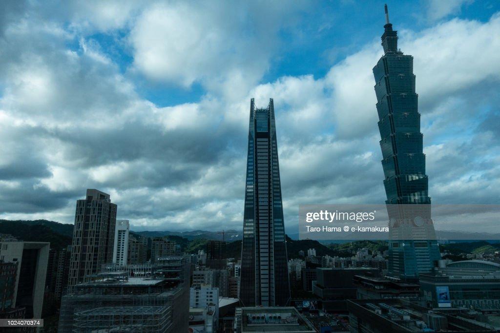 Taipei city in Taiwan : Stock-Foto