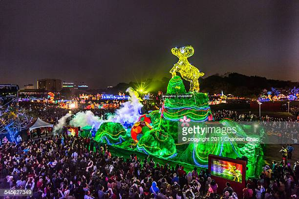 2015 taipei lantern festival - lantern festival stock pictures, royalty-free photos & images