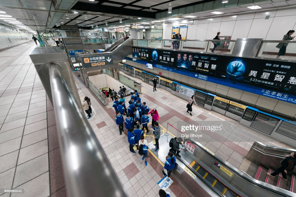 Taipei Mrt Station Stock Photo - Getty Images