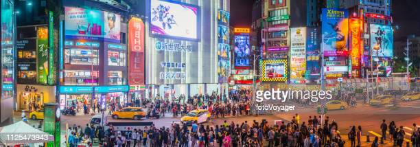 taipei nightlife crowds shoppers beneath neon signs ximending panorama taiwan - taipei stock pictures, royalty-free photos & images
